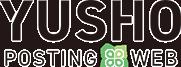 YUSHO POSTING WEB
